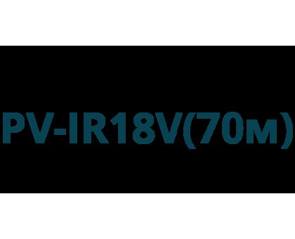 ИК прожектор PV-IR18V (70м)